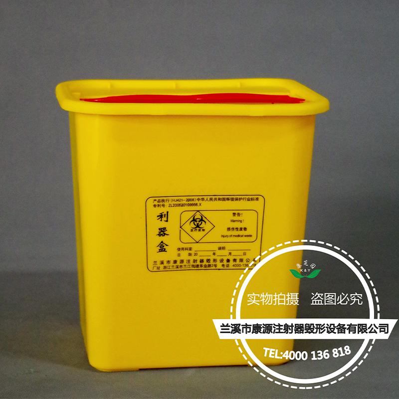 正规戒赌中心机构利器盒10L