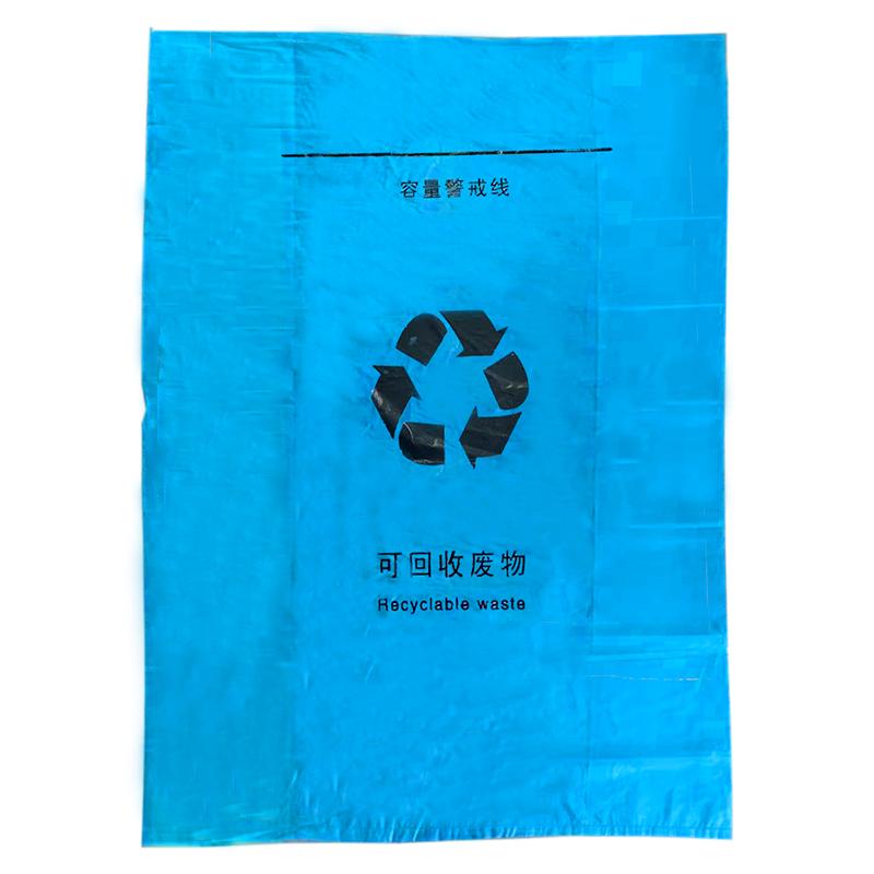 可回收废物垃圾袋