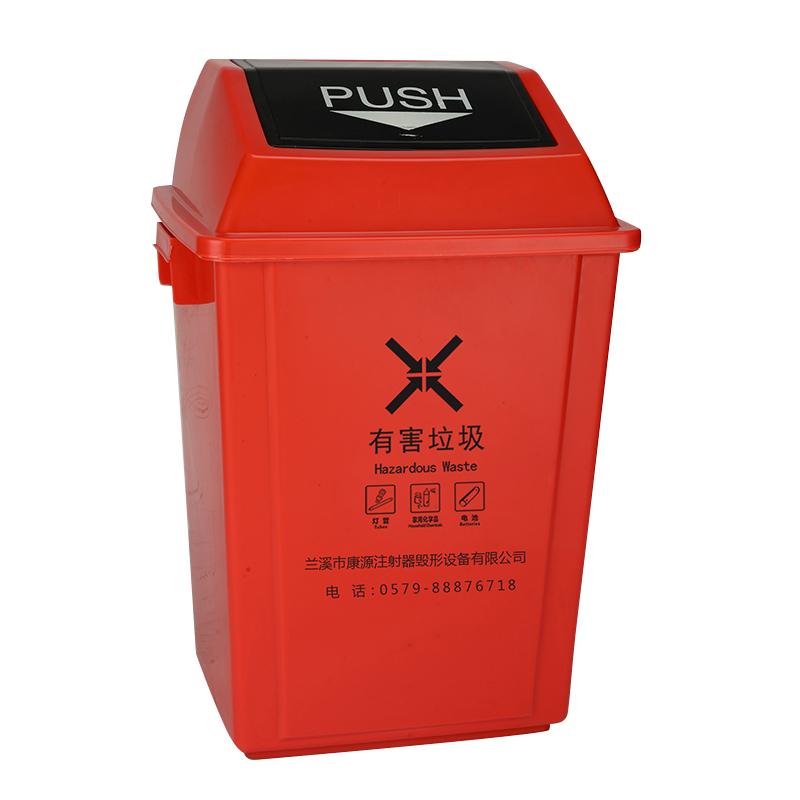 红色翻盖垃圾桶