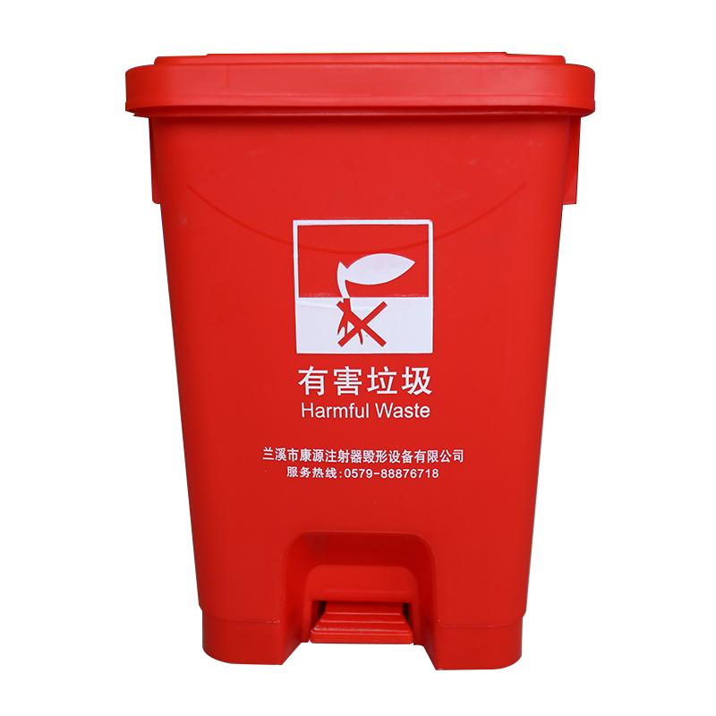脚踏垃圾桶红色