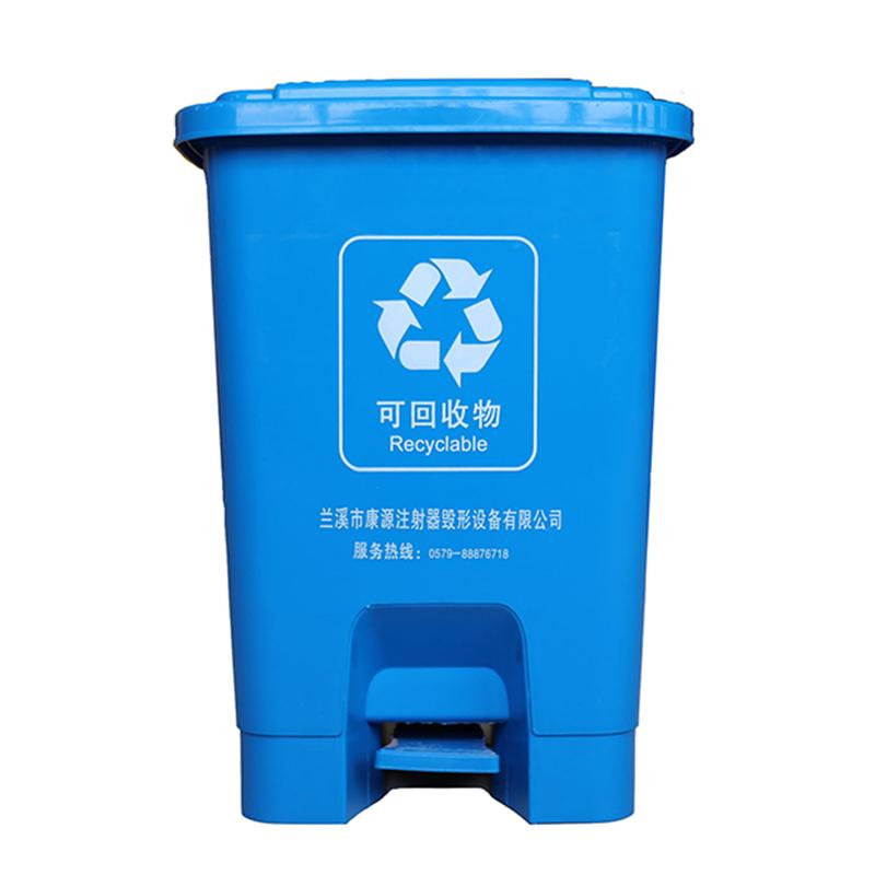 脚踏垃圾桶蓝色