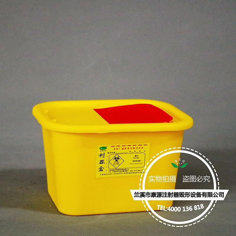 医疗利器盒3L
