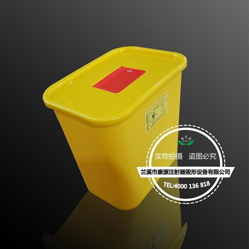 新医疗利器盒