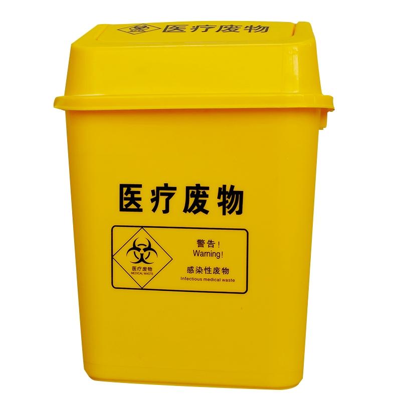 翻盖垃圾桶10L
