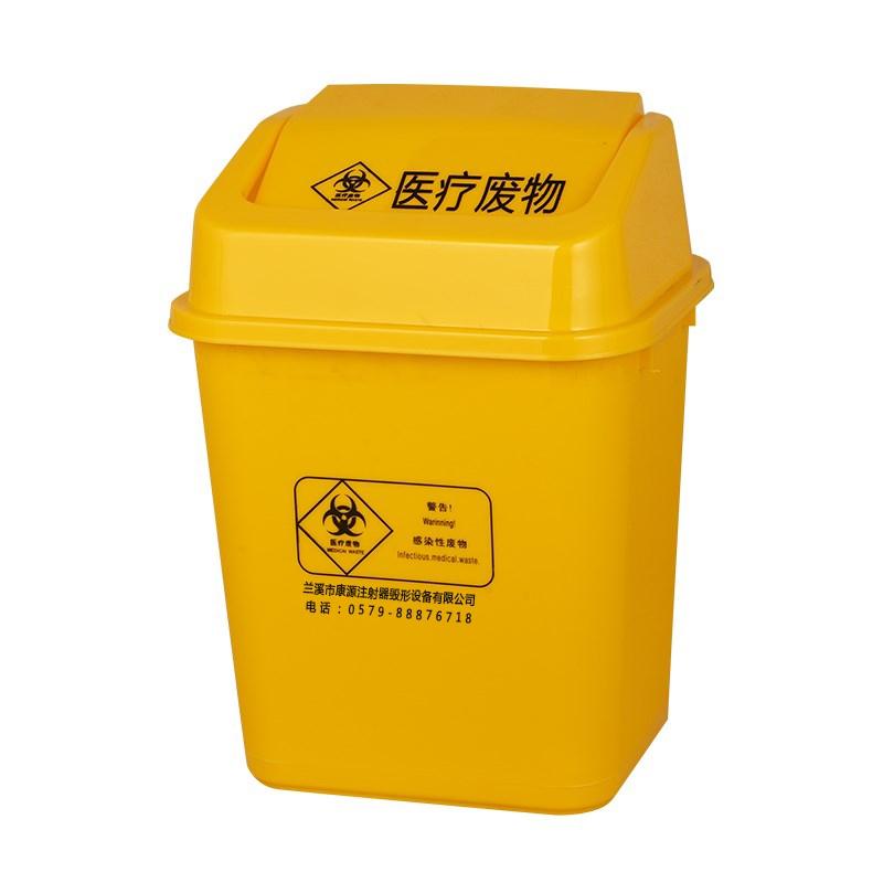 翻盖垃圾桶15L