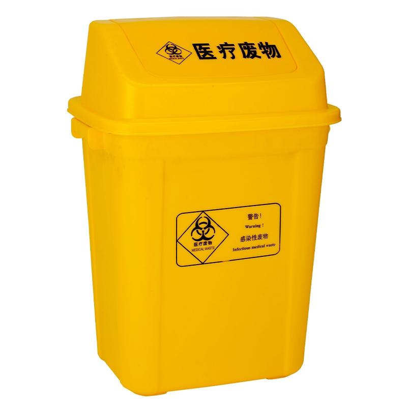 翻盖垃圾桶20L