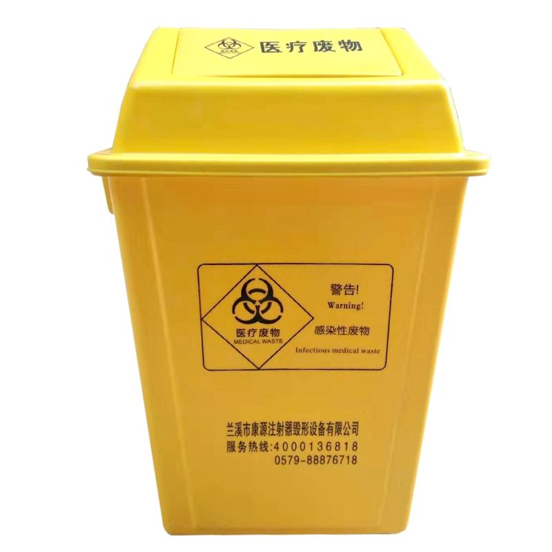 翻盖垃圾桶40L