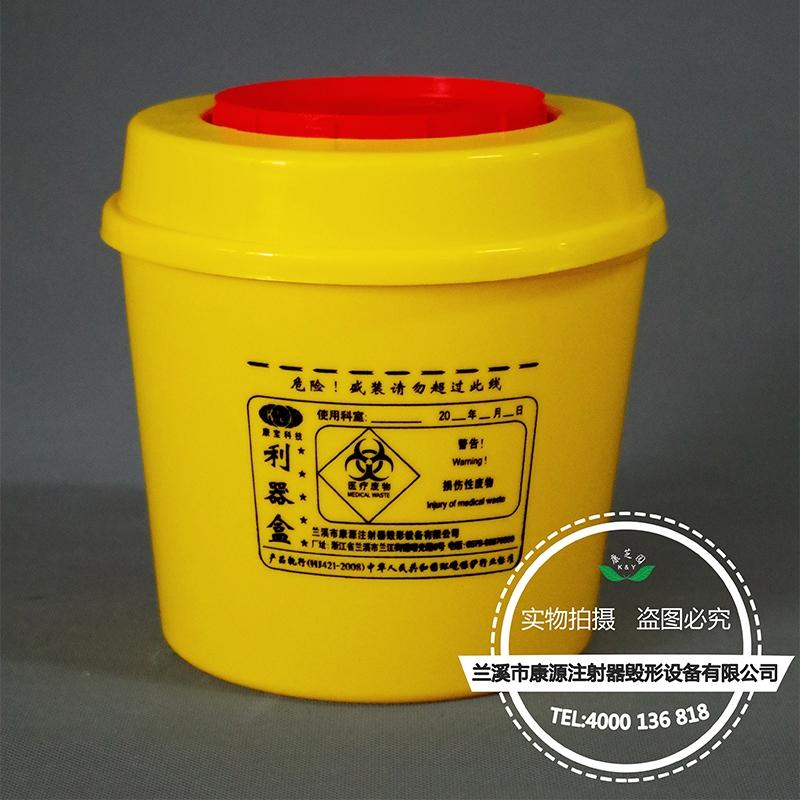 医疗利器盒1L印刷款