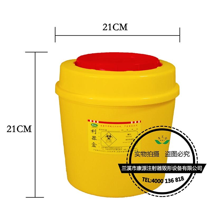 医疗利器盒6L