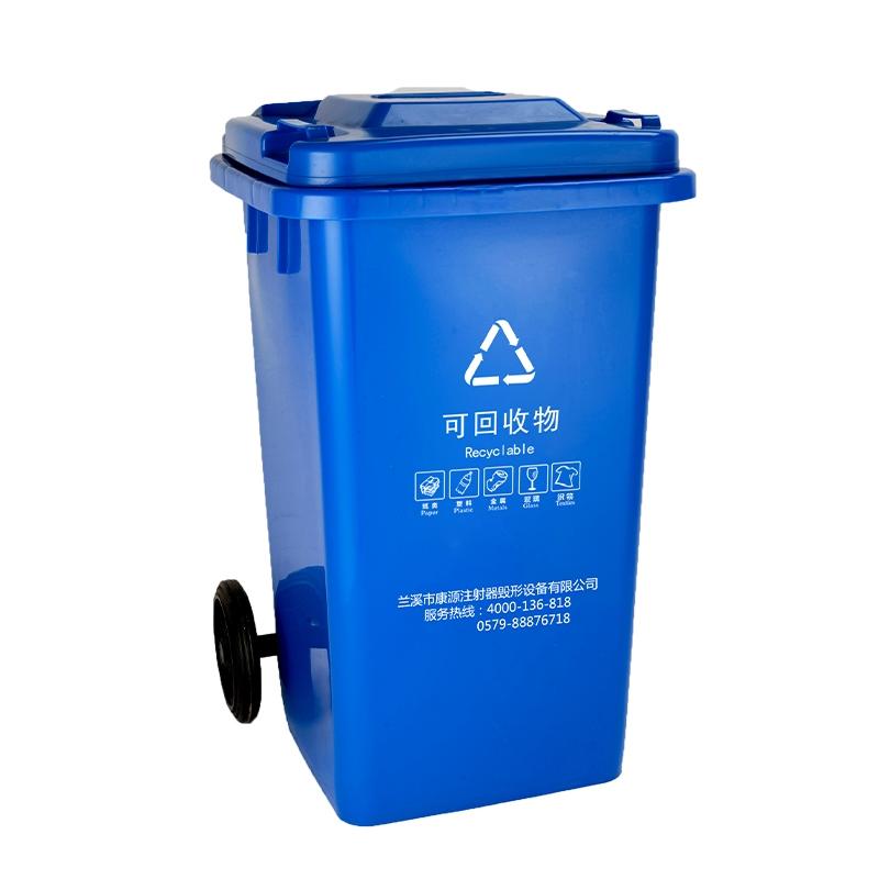 环保周转桶100L蓝