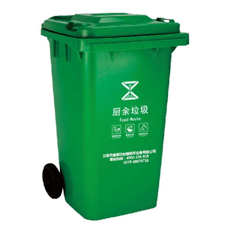 环保周转桶100L绿