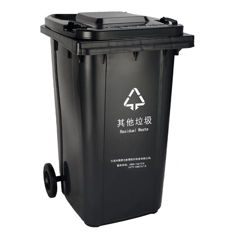 环保周转桶100L深灰