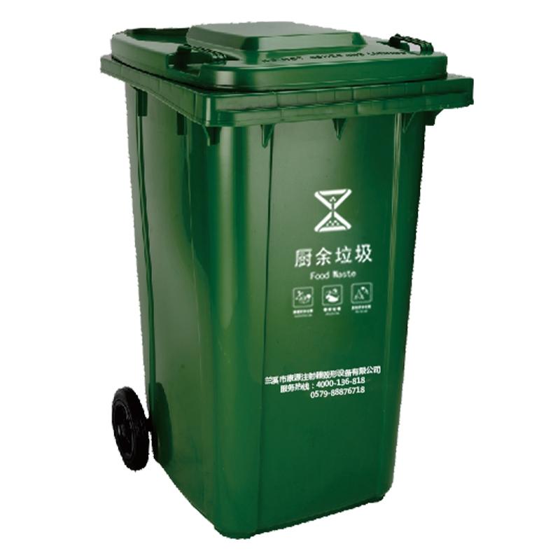 环保周转桶240L军绿