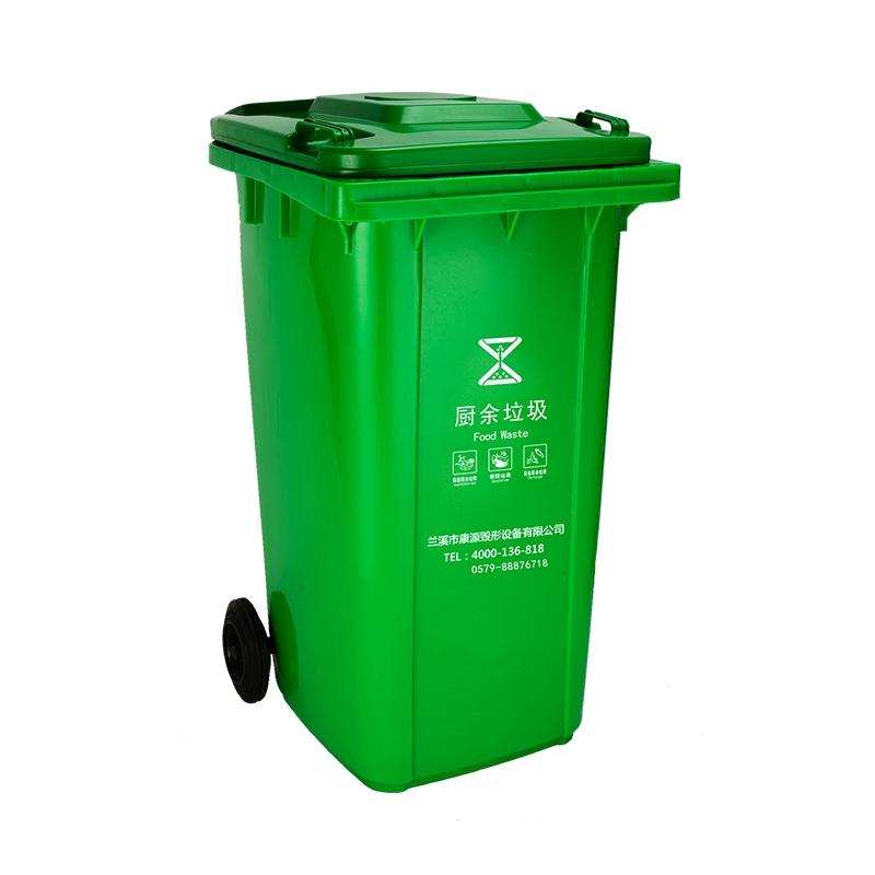 环保周转桶240L绿