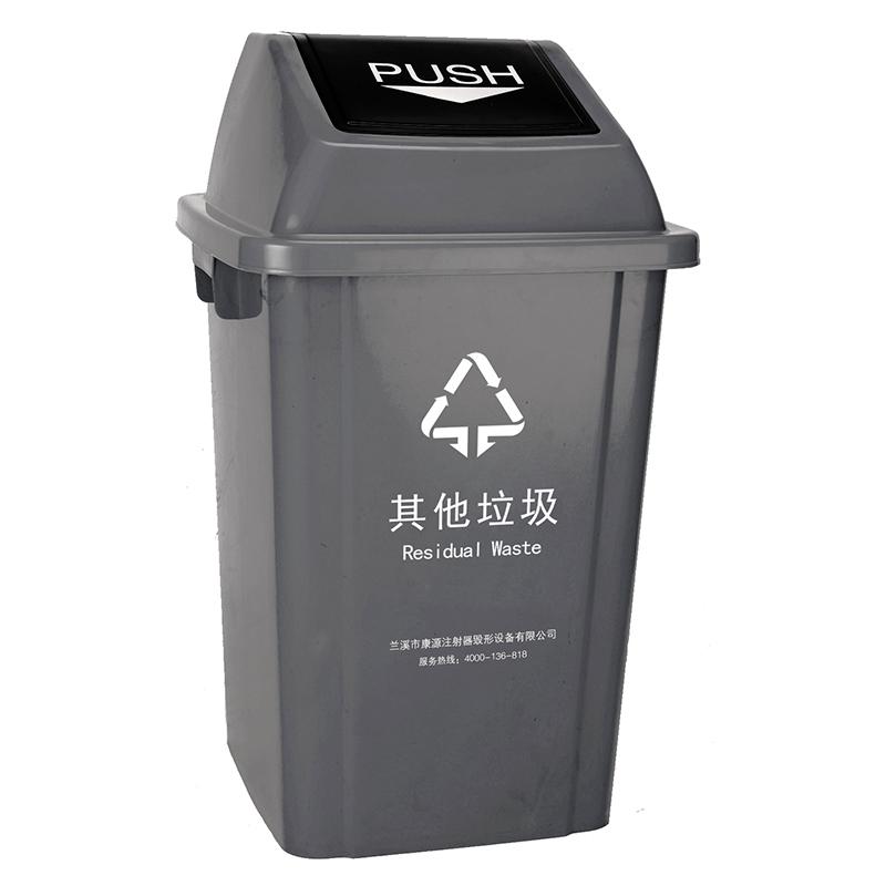 翻盖垃圾桶60L