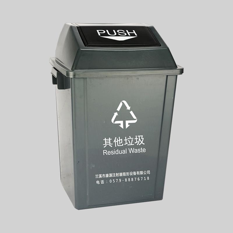 翻盖垃圾桶_其他垃圾