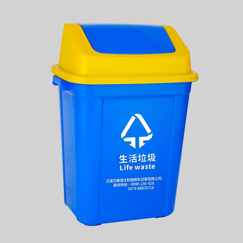 蓝黄翻盖垃圾桶