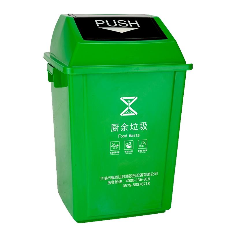 绿色翻盖垃圾桶