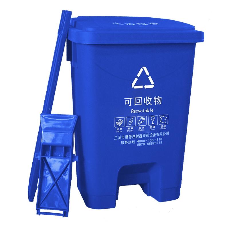 脚踏垃圾桶30L蓝