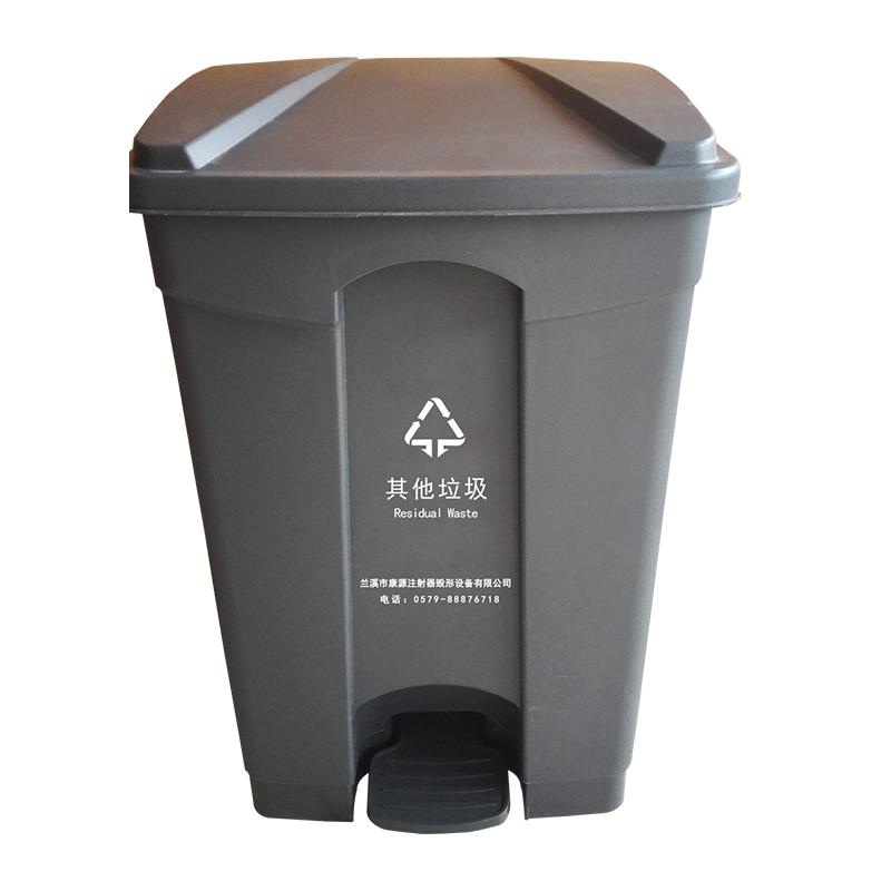 江西其他垃圾桶45L