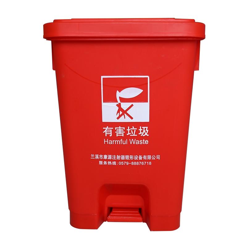 江西脚踏垃圾桶红色