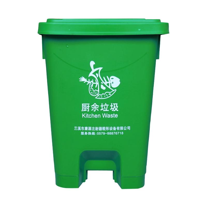 江西脚踏垃圾桶绿色
