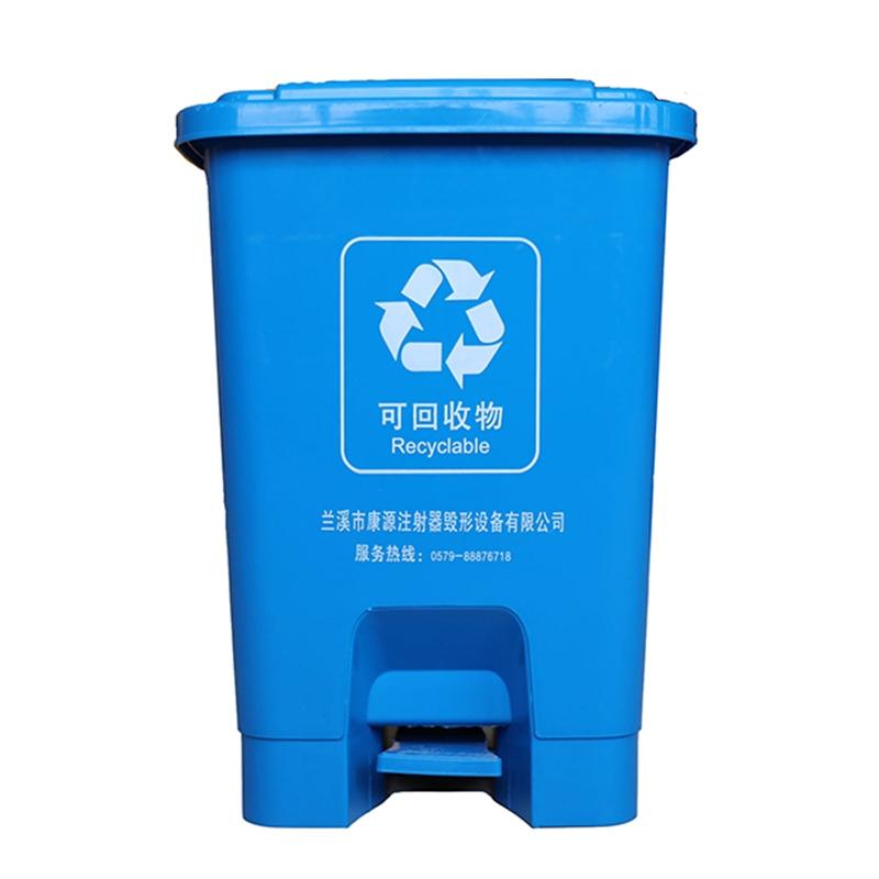 江西脚踏垃圾桶蓝色