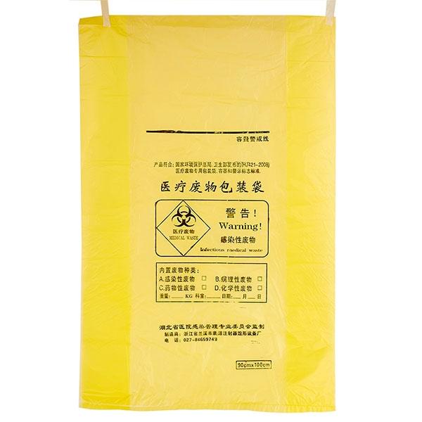 医疗垃圾袋印刷使用参考