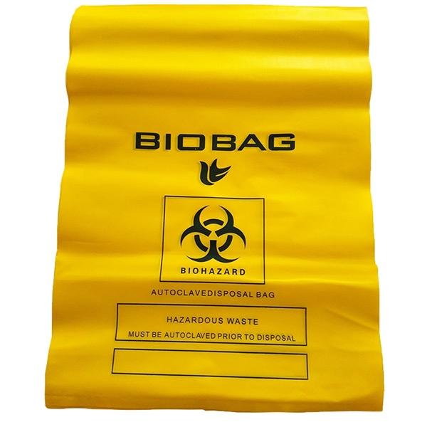 关于医用包装袋的质量技术要求