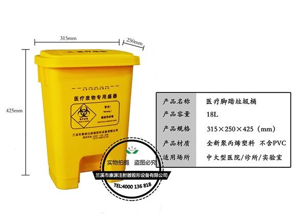医疗垃圾桶和普通的区别